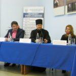 5 марта 2019г. Конференция «С.И.Фудель и культура Серебряного века»