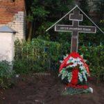 Перезахоронение С. И. Фуделя. Место нового захоронения С. И, Фуделя и В. М. Сытиной