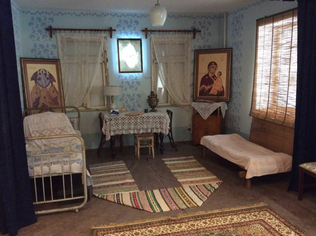 Открытие музея С. И. Фуделя в городе Покров