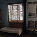 В музее С. И. Фуделя