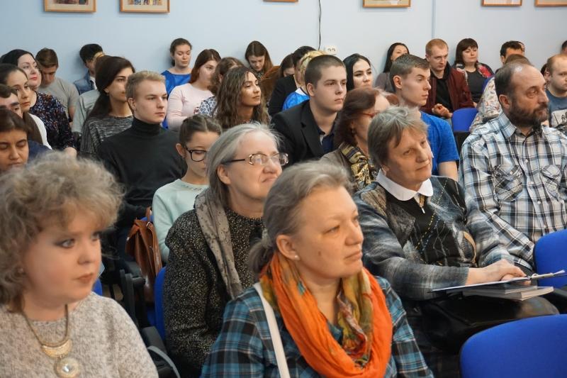VII конференция памяти С.И.Фуделя
