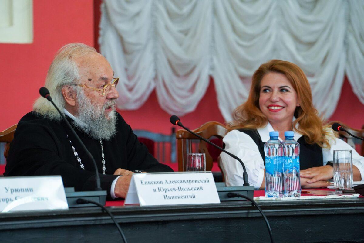 Конференция к 120-летию со дня рождения С.И. Фуделя