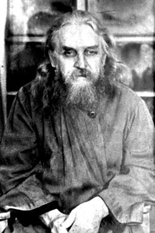 архим. Серафим Битюгов